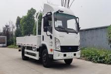 吉奥单桥纯电动货车163马力1415吨(NGA1040BEV1)