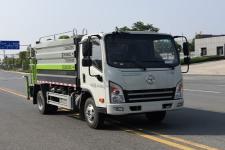 國六大運5噸防役消毒灑水車廠家價格  188 7299 7402