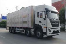厂家热线:18727980790尹总监国六东风天龙拉猪车,猪仔运输车,生猪运输车,畜禽运输车