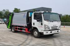 国六五十铃8方压缩式垃圾车价格厂家直销电话13635739799