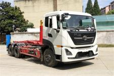 東風牌DFZ5250ZXXD6型車廂可卸式垃圾車