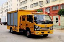 程力威牌CLW5041XXH6型救險車  13607286060