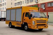 程力威牌CLW5060XXHJ6型救險車