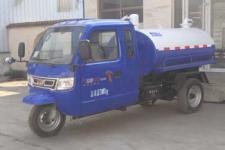 7YPJ-11100G3B五星罐式三轮农用车(7YPJ-11100G3B)