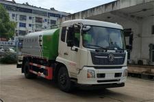 國六東風天錦15噸綠化噴灑車價格 配置多少錢