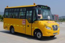 6.6米|24-32座金旅小学生专用校车(XML6661J15XXC)