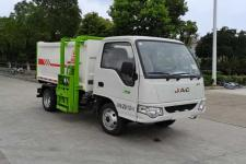 国六江淮小型挂桶式垃圾车价格