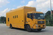 许继牌HXJ5160XDYDF6型电源车  13607286060