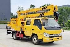 国六福田双排座12米高空作业车