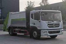 国六东风12方压缩式垃圾车厂家直销|价格多少钱