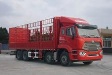 重汽豪瀚国五前四后八仓栅式运输车239-469马力15-20吨(ZZ5315CCYN4663E1)