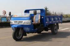 五星牌7YP-1475D8B型自卸三轮汽车图片