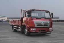 豪瀚国五单桥货车160马力7925吨(ZZ1165G5113E1H)