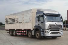重汽豪瀚国五前四后六仓栅式运输车280-475马力20吨以上(ZZ5315CCYN46G3E1)