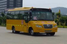7.2米金旅XML6721J15XXC小學生專用校車