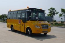 金旅牌XML6661J15YXC型幼儿专用校车图片