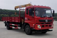 东风国五6.3吨随车吊
