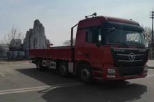 欧曼国五前四后四货车245马力15970吨(BJ1259VMPHE-AB)