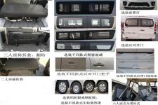 长安牌SC6453ACA6型多用途乘用车图片2