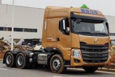 乘龙牌LZ4250H7DC2型危险品运输半挂牵引车图片