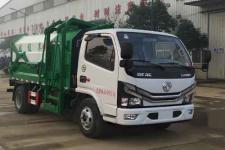 國六東風5噸自裝卸式垃圾車