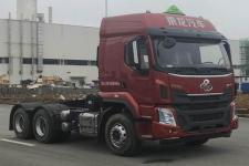 乘龙牌LZ4250H5DC2型危险品运输半挂牵引车图片