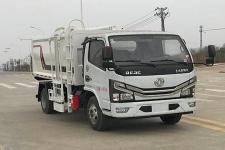國六東風小多利卡型自裝卸式垃圾車15271341199
