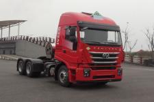 红岩牌CQ4257HD10384TU型危险品运输半挂牵引车图片