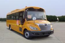 8米|24-30座宇通中小学生专用校车(ZK6805DX61)