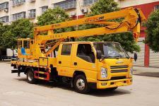 国六江铃双排座16米高空作业车价格13635739799