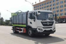 国六东风天锦12立方压缩垃圾车13635739799