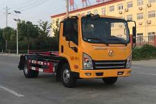 帝王环卫牌HDW5046ZXXCG6型车厢可卸式垃圾车