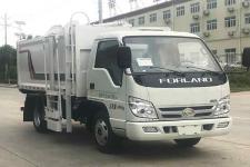 國六福田5方自裝卸式垃圾車價格-垃圾車廠家15271341199