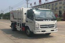 国六凯马5方自装卸式垃圾车