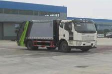 解放壓縮式垃圾車