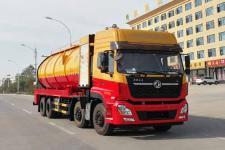 新款東風天龍前四后八32方清洗吸污車廠家價格  188 7299 7402