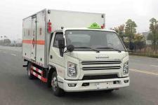 炎帝牌SZD5041XRYJ6型易燃液体厢式运输车13607286060(SZD5041XRYJ6易燃液体厢式运输车)