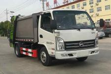 帝王環衛牌HDW5042ZYSKM6型壓縮式垃圾車