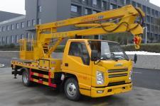 国六12米蓝牌折臂高空作业车价格13635739799
