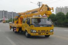 国六五十铃18米折叠式高空作业车/18米折叠式高空作业车
