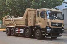 森源牌SMQ5310ZLJDFBEV型纯电动自卸式垃圾车图片