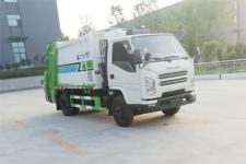 国六江铃6方压缩式垃圾车/6方压缩式垃圾车报价/6方压缩式垃圾车价格促销13635739799