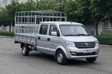 东风牌DXK5021CCYK1HL型仓栅式运输车图片