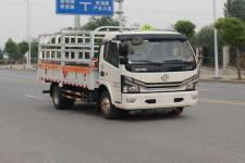 东风牌EQ5046TQP8CD2ACWXP型气瓶运输车图片