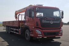 东风牌DFH5250JSQAX7型随车起重运输车图片