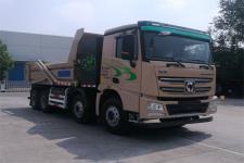 郑龙牌JYC5310ZLJXGBEV型纯电动自卸式垃圾车图片