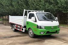 中燕牌BSZ5041ZLJBEV1型纯电动自卸式垃圾车图片