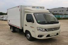 福田祥菱国六3米2冷藏车价格