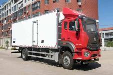 6.8米重汽冷藏車