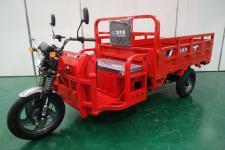 富贵泉FG1500DZH-5型电动正三轮摩托车